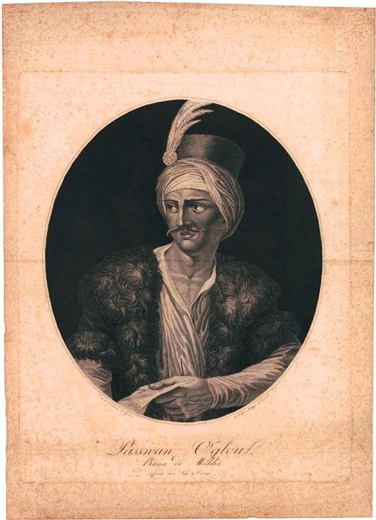 Осман Пазвантоглу направил Видин познат на три континента – Европа, Азия и Африка
