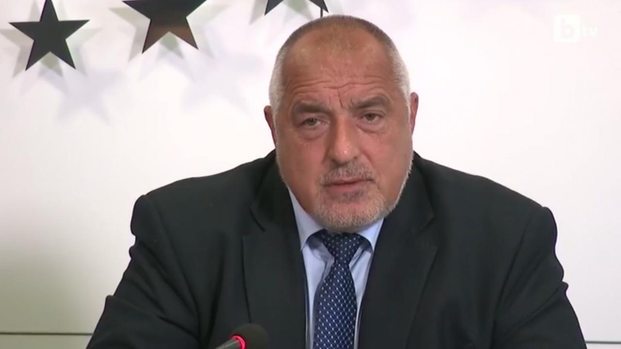 Борисов критикува приетите от парламента промени в Изборния кодекс – снимки, видео