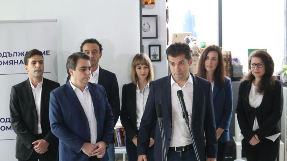 """Петков и Василев представиха """"Продължаваме промяната"""""""